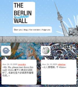 berlintwitterwall