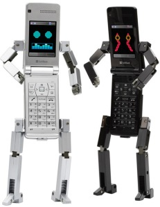 softbank-robo-phone